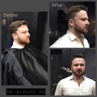 Сход-развал усов и бороды